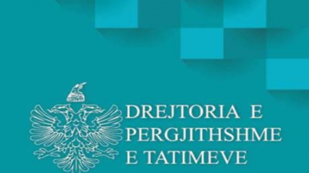 August 20, deadline for payment of withholding tax, for dividends