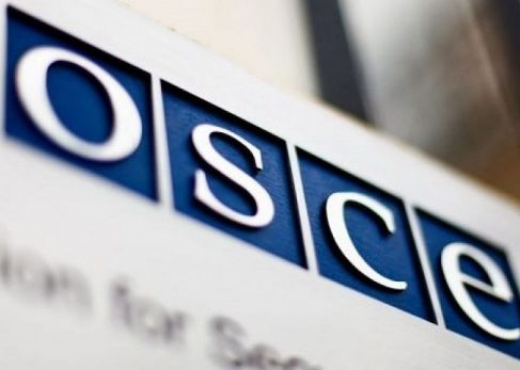 The 2019 budget, funding the target for taking the OSCE chair